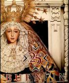 Virgen de la Sierra - Cartel Hermandad Buen Fin